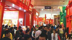 The 102nd China Food and Drinks Fair